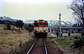 JNR Kurayoshi Line Yamamori Sta.jpg