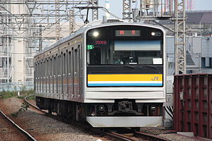 Tsurumi Line - A Tsurumi Line 205-1100 series EMU, August 2009