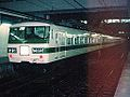 JRE EC185-200 Rapid Shinshu-Relay.jpg