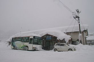 Takayama Main Line - Inotani Station covered in snow