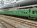 JR West MOHA 116-102 Kyoto.jpg