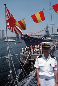 JS Katori in New York Harbor, -4 Jul. 1986 a.jpg