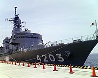 JS Tenryū at Hanshin Base, -20 Jul. 2008 a.jpg
