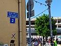 Jaffa Amiad Market 35.jpg