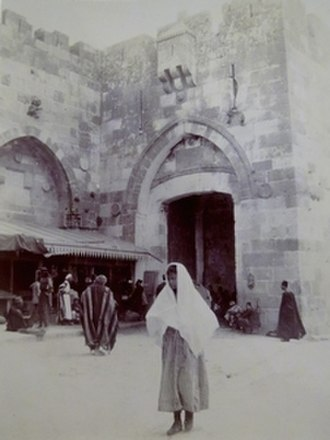 Jaffa Gate - Jaffa Gate from northwest (1891)