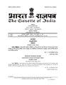 Jammu and Kashmir Reorganisation Act, 2019 Enforcement Order.pdf