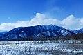 Japan, Tochigi - Nikko Senjogahara winter 2010 2.jpg