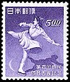 Japan-iceskating-1949.jpg