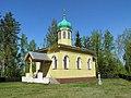 Jersikas baznīca - panoramio.jpg