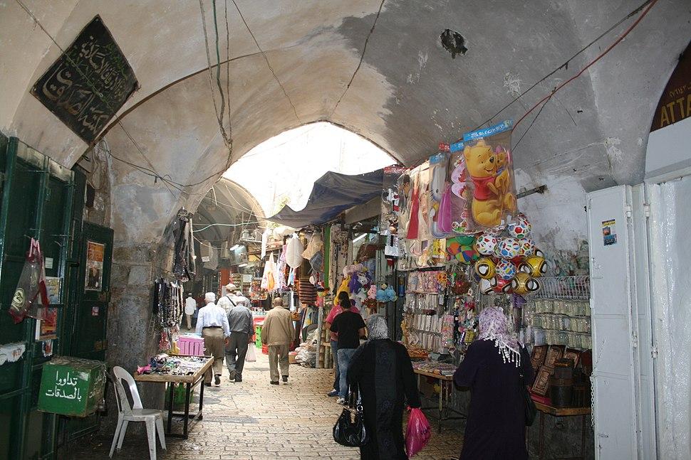 Jerusalem Old City Market, Jerusalem2