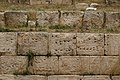 Jerwan archaeological site, part of Neo-Assyrian king Sennacherib's canal system 13.jpg