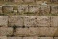 Jerwan archaeological site, part of Neo-Assyrian king Sennacherib's canal system 13.jpg