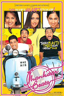 Jhankaar Beats Movie Poster.jpg