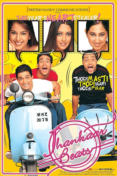 File:Jhankaar Beats Movie Poster.jpg