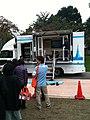 Jishin-Taikensha experience of an Artificial Earthquake in 2009 Tokyo.jpg