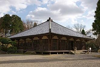 Jōdo-ji (Ono) - Yakushido (Main hall)