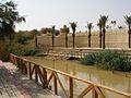 Jordan River - 4189365528.jpg