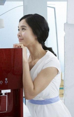 Jung Hye-young - Image: Jung Hye young