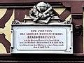 Königsberg Regiomontanushaus - Fassade 2.jpg