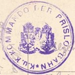 K.u.K Comando der Prislopbahn postmark.jpg