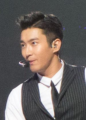 Choi Si-won - Image: KCON 2015 Siwon
