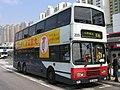 KCRC 209 - Flickr - megabus13601.jpg