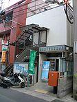 Kagoshima Shimoarata4 Post office.JPG
