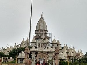 Hastinapur - Kailash Parvat Rachna