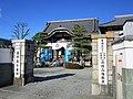 Kaizoji (Kuwana) 01.jpg