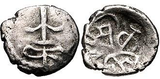 Kalachuri dynasty - Coin of King Kalahasila, a Kalachuri feudatory. Circa (575-610).