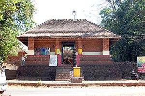 Kalarivathukkal Temple - Kalarivathukkal Bhagavathy Kshetram