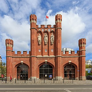 King's Gate (Kaliningrad) - The King's Gate in 2017.