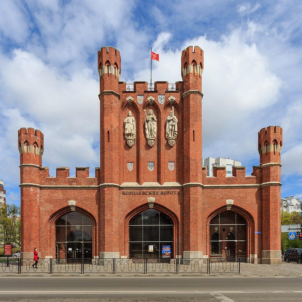 Kaliningrad 05-2017 img18 Kings Gate