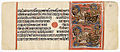 Kalpa sutra-Jina's mother dreams c1450.jpg