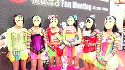 Kamen Joshi Fan Meeting in HK 08.jpg