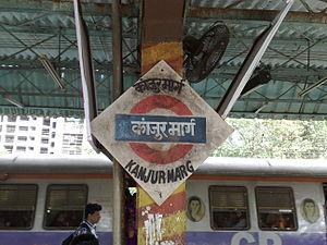Kanjurmarg railway station - Kanjurmarg railway station - platformboard