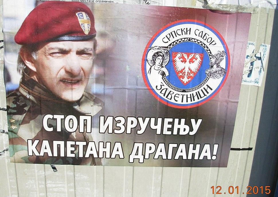 Kapetan Dragan 1