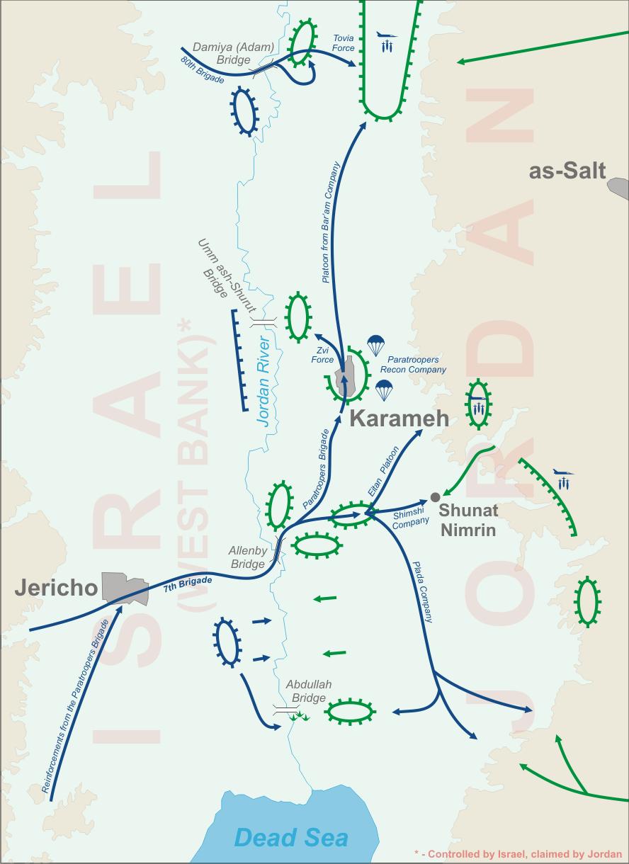 Karame battle