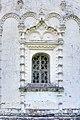 Kargopol AnnunciationChurch EastFacadeF1 191 3534-36a.jpg