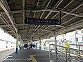Kawama Station platform 02.jpg