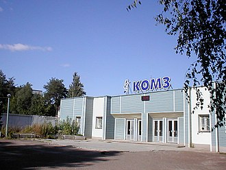 Kazan Optical-Mechanical Plant - Kazan Optical-Mechanical Plant