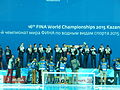 Kazan 2015 - Water polo - Men - Gold medal match - 255.JPG