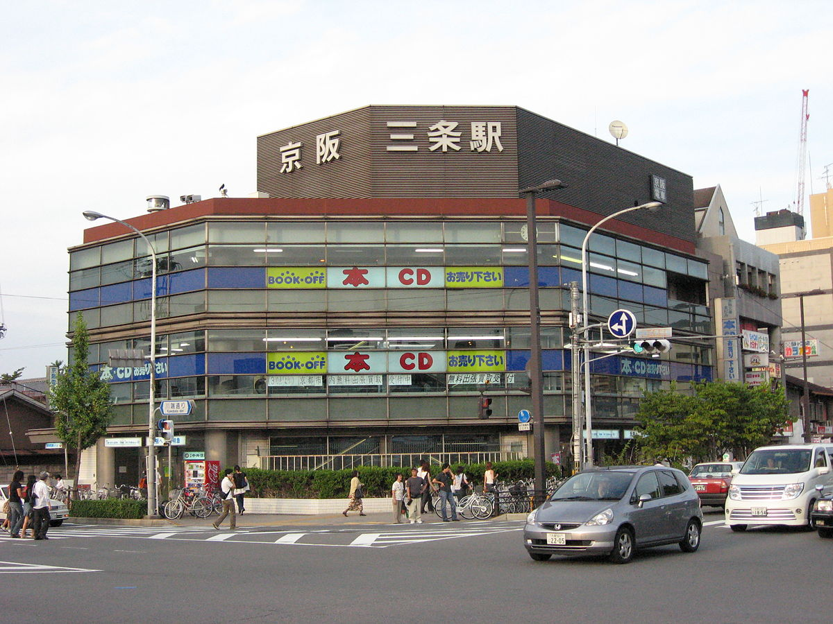 Sanjō Station (Kyoto) - Wikipedia