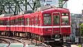 Keikyu 1000 Series EMU 017.JPG