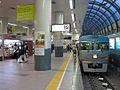 Keio-Inogashira-Line-Shibuya-Station.jpg