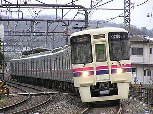 Keio Corporation - Image: Keio 9706F