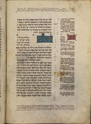 Benjamin Kennicott - Page from a Hebrew Bible, dating from 1299, in Kennicott's collection