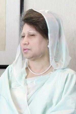 Bangladeshi general election, 2001 - Image: Khaleda Zia cropped 3by 2