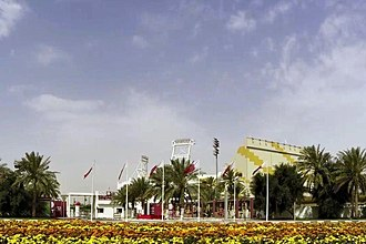 Khalifa International Tennis and Squash Complex - Image: Khalifa Tennis and Squash Complex in Lekhwair