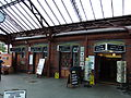 Kidderminster Town railway station - DSCF0836.JPG
